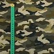 Jersey Camouflage green red yellow